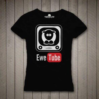 Sheep-ish ® Ewe Tube Ladies Organic T-shirt